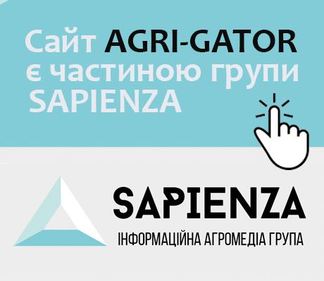 Agri_